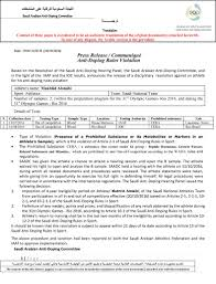 press relaease jpg press release mukhlid alotaibi