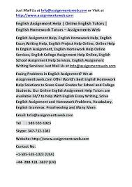 what is plagiarism essay journal article