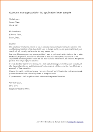 Letter Of Intent Template Job Promissory Note Template Microsoft
