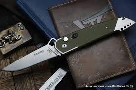 Купить <b>Нож</b> с кнопкой автомат Viking Nordway <b>AVIATOR</b> K792 за ...