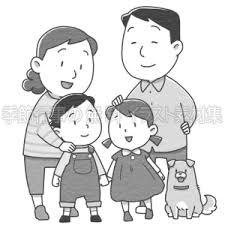 4人家族のイラスト 季節行事の無料イラスト素材集