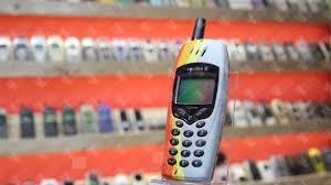 Ericsson A2618