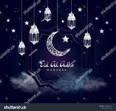 Feast Sacrifice Arabic Eid Aladha Mubarak Stock Vector (Royalty Free)  1468972316