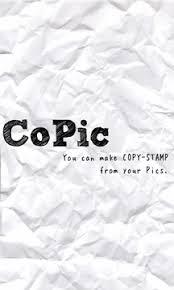 手書きのイラストや文字を写真に合成できるアプリcopic