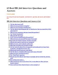 how to answer job interview questions 63 best hr job interview questions and answers 1 638 jpg cb 1417751160