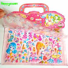 Happyxuan <b>4pcs</b> Kids <b>Stickers</b> Set Sea <b>Animals</b> Ocean World ...