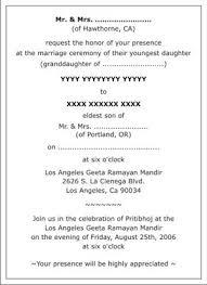 Format Invitation Card Hindu Wedding Invitation Wordings Hindu Wedding Wordings Hindu