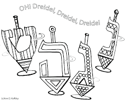 Chanukah Coloring Pages To Print At Getdrawingscom Free For