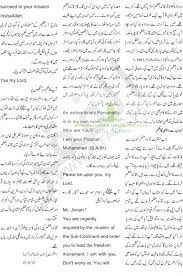 essay short story sample resume format for cameraman professional show essay on quaid e azam in urdu writing page essay for you