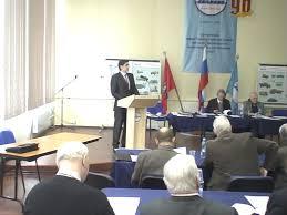диссертации Ашишина Алексея Александровича Защита диссертации Ашишина Алексея Александровича