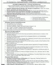 Sample Medical School Resume Download Medicalsume Template Haadyaooverbayresort Com School 97