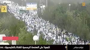 مباشر حجاج بيت الله الحرام يقفون على صعيد عرفات لأداء ركن الحج الأعظم يوم  عرفه ٢٠١٩ - YouTube