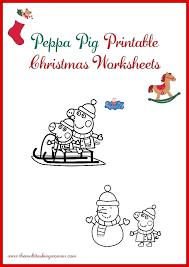 Christmas Worksheet Kindergarten Pdf Puzzle Merry Worksheet Free ...