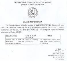 Education Jobs College Universities Schools Ecenterpk Com