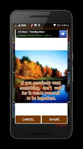 Motivational Quotesgif Images For Android Apk Download