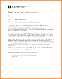 Employee Acknowledgement Letter Sample 121417 Png Formal