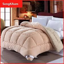 SongKAum Quality Quilts Fashion Wool Patchwork Duvets Super Warm ... & SongKAum Quality Quilts Fashion Wool Patchwork Duvets Super Warm Comforter  Camel Quilt Thicken Warm Duvets Winter Adamdwight.com