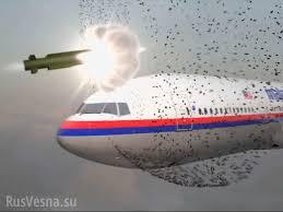 """Українські експерти в Тегерані виявили фрагменти пробоїн від вибуху зенітної ракети в кабіні """"Боїнга"""" - Цензор.НЕТ 4320"""
