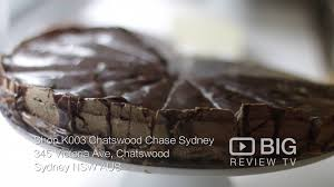 The Best Chocolate Cake in the World a Cake Shop in Sydney