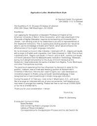 Unsolicited Cover Letter Photos Hd Goofyrooster