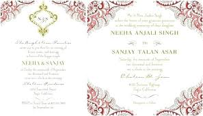 Indian Wedding Invitation Online Editing Bestlifepro