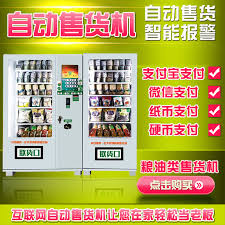 Vending Machine Items Wholesale Classy China Wholesale Vending Machine China Wholesale Vending Machine