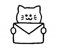 手紙をもつ猫イラスト 無料イラスト素材素材ラボ