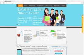 Создание сайта Разработка мобильного приложения Продвижение и  При создании сайта использовались следующие технологии