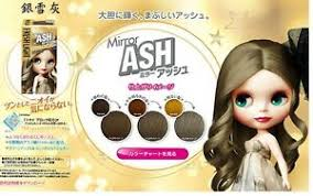 Details About Fresh Light Japan Blythe Bubble Hair Mirror Ash Color Dying Kit
