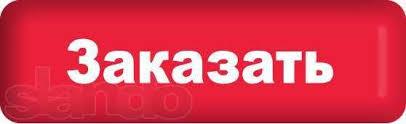 Дипломные работы от гривен Быстрые сроки Гарантии  Дипломные работы от 1 500 гривен Быстрые сроки Гарантии Антиплагиат Макеевка изображение