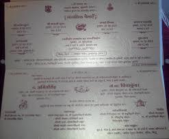 wedding card hindi wedding invitation matter wedding card matter wedding card matter in hindi wedding invitation