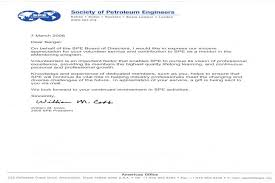 Resume CV Cover Letter  black and white wolverine  hr generalist