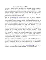 essay of motivation women's rights pdf