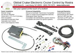 diagrams 800427 rostra cruise control wiring schematic rostra Ford Cruise Control Wiring Diagram at Dana Cruise Control Wiring Diagram