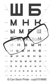 Glasses On The Table With Eye Test Chart In The Background For Distance Vision Test Themes