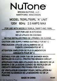 nutone 763rln wiring nutone image wiring diagram nutone 763rl 769rl 50 cfm bath bathroom exhaust ve on nutone 763rln wiring