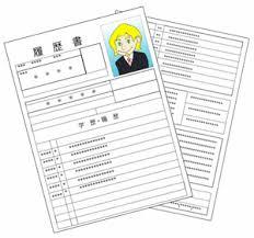 How To Write A Resume | 日本で働く外国人向けの求人、情報サイト Joboh ...