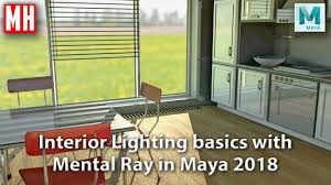 the basics of interior lighting with mental ray in maya 2018