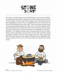 •inform students they will each be writing their own riddle about a vegetable. Stone Soup Worksheet Education Com First Grade Reading Comprehension Reading Comprehension Stone Soup