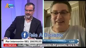 A TUTTO NAPOLI CON PAOLO DEL GENIO - KAIO JORGE NOME NUOVO PER L'ATTACCO -  YouTube
