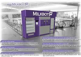 Milkbot Vending Machine Amazing Milk Vending Machines Automatic Milk Dispensers Mолокоавтоматы