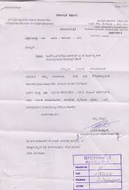 Ideas Collection Complaint Letter Format To Police Station In