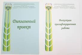 Мягкий переплёт твёрдый переплёт переплет книги в Москве  мягкий переплет документов пластиковый переплет на пружине переплет документов в мягкий переплёт переплетные работы в москве