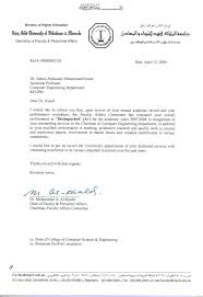 Employee Performance Letter Sample Post Team Appreciation Letter Sample Format For Best