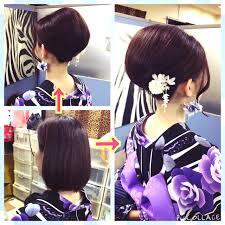 着物を着たら髪型も和に自分で簡単にできるヘアアレンジhair