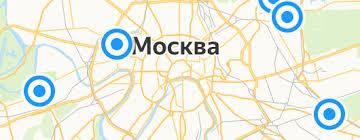 <b>Инструменты</b> и аксессуары <b>Gamma</b> — купить на Яндекс.Маркете