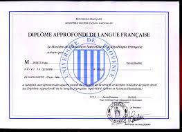 french diploma advanced level aix en provence university aix en  certificates and diplomas french diploma advanced level aix en provence university aix en provence