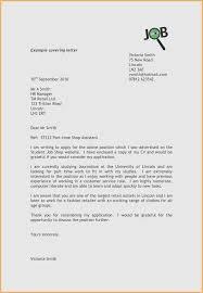 Classic 12 Follow Up Letter After Job Interview No Response Pics