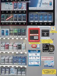Cigarette Vending Machine Japan Cool Cigarette Vending Machine With Taspo Ago Id System Naoshima Japan
