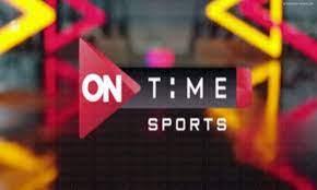 تعرف..من تردد أون تايم سبورت الرياضية الجديدة 2021 لمشاهدة ممتعة للمباريات